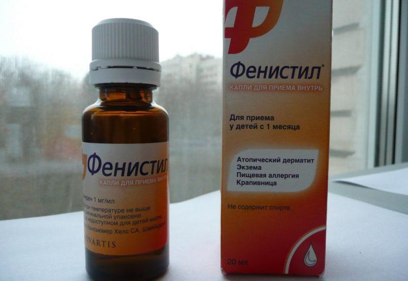 """препарат от аллергии """"Фенистил"""""""
