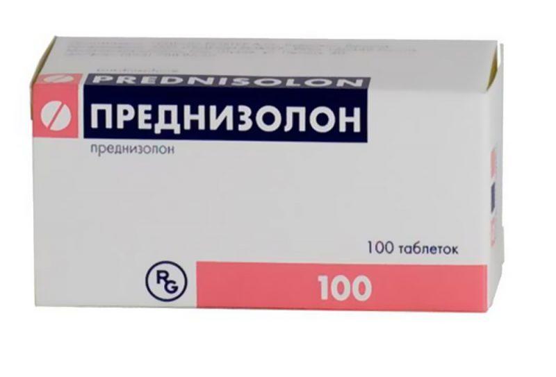 Преднизолон в таблетках