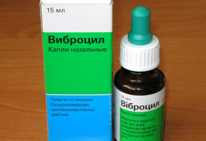 Виброцил от аллергии