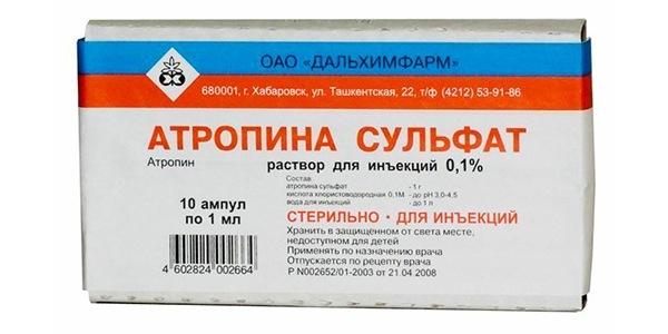 сульфат атропина