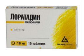 Таблетки Лоратадин: инструкция по применению